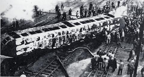 Ajikawaguchi-togulykken
