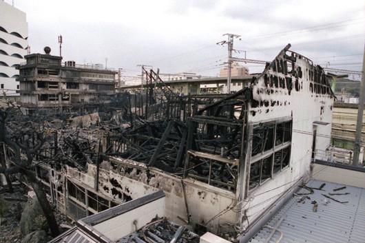 Branden på Shimonoseki station