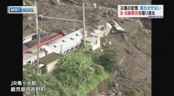 Naturkatastrofer