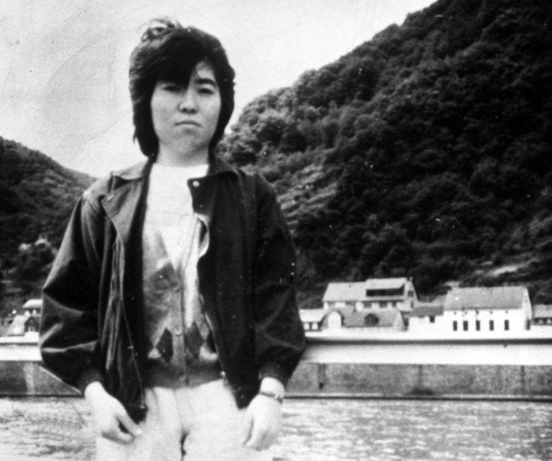 Mordet på Kazuko Toyonaga