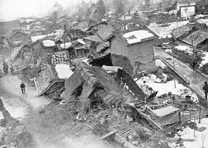 Kita-Tango-jordskælvet i 1927