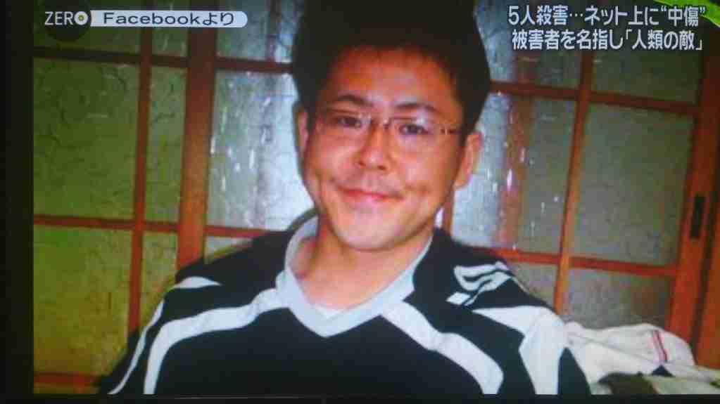 Massakren på Awaji