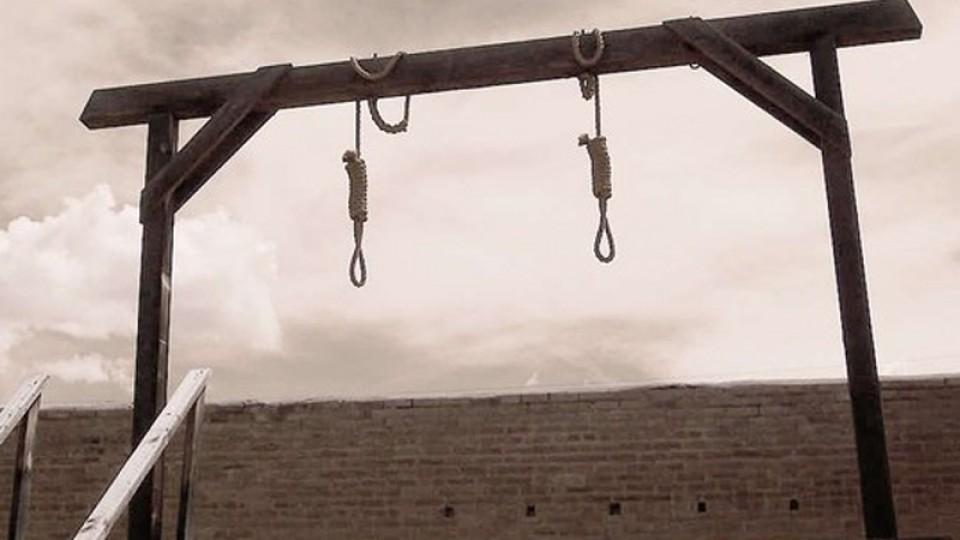 Dødsstraf i Japan