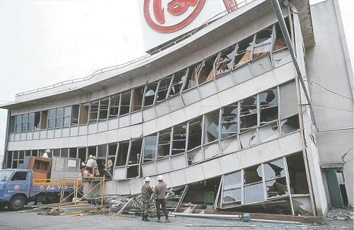 Miyagi-jordskælvet i 1978