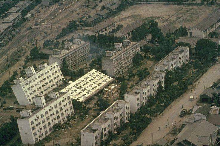Niigata-jordskælvet i 1964