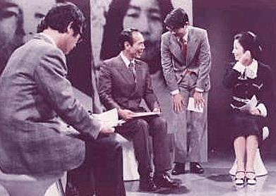 Sagen om Torami Araki