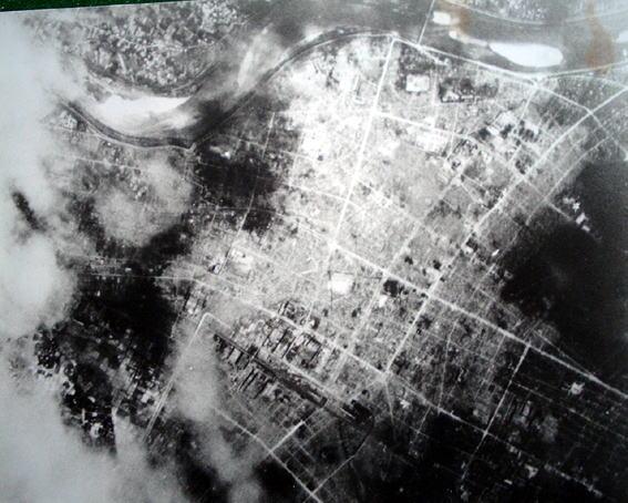 Bombetogterne i Gifu
