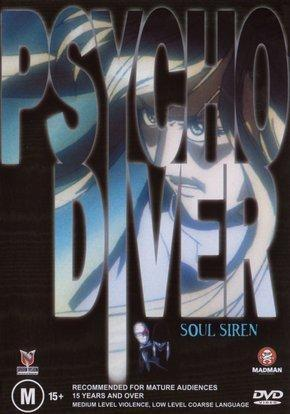 Psycho Diver: Soul Siren