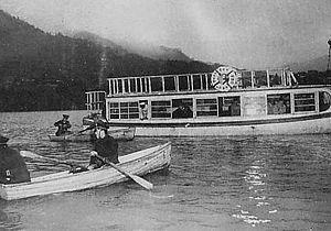Uchigo Maru-forliset