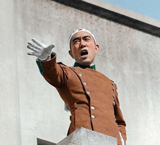 Mishima-hændelsen