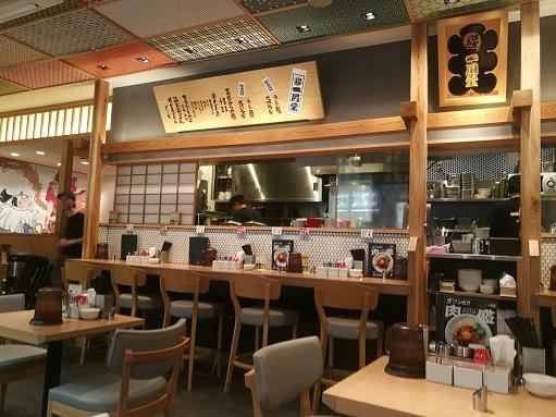 På restaurant i Japan