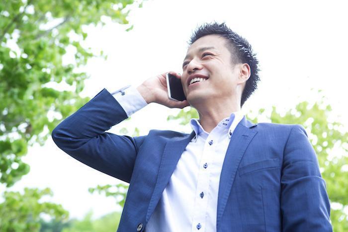 Telefoni i Japan
