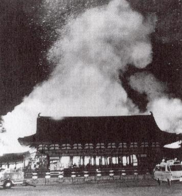 Branden i Heian-helligdommen