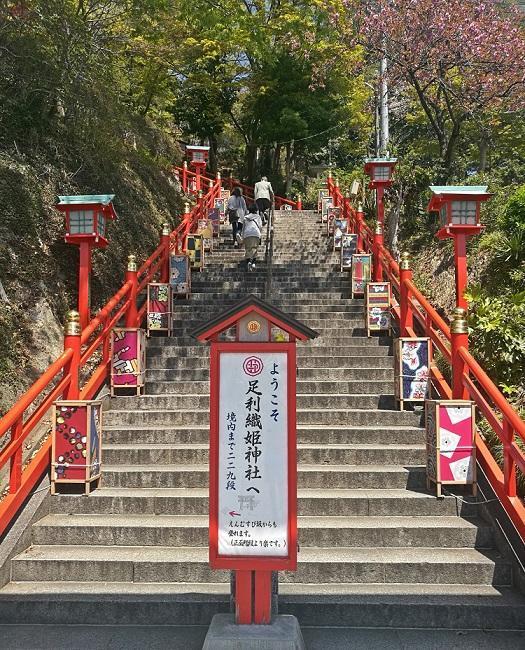 Orihime-helligdommen i Ashikaga (2019)