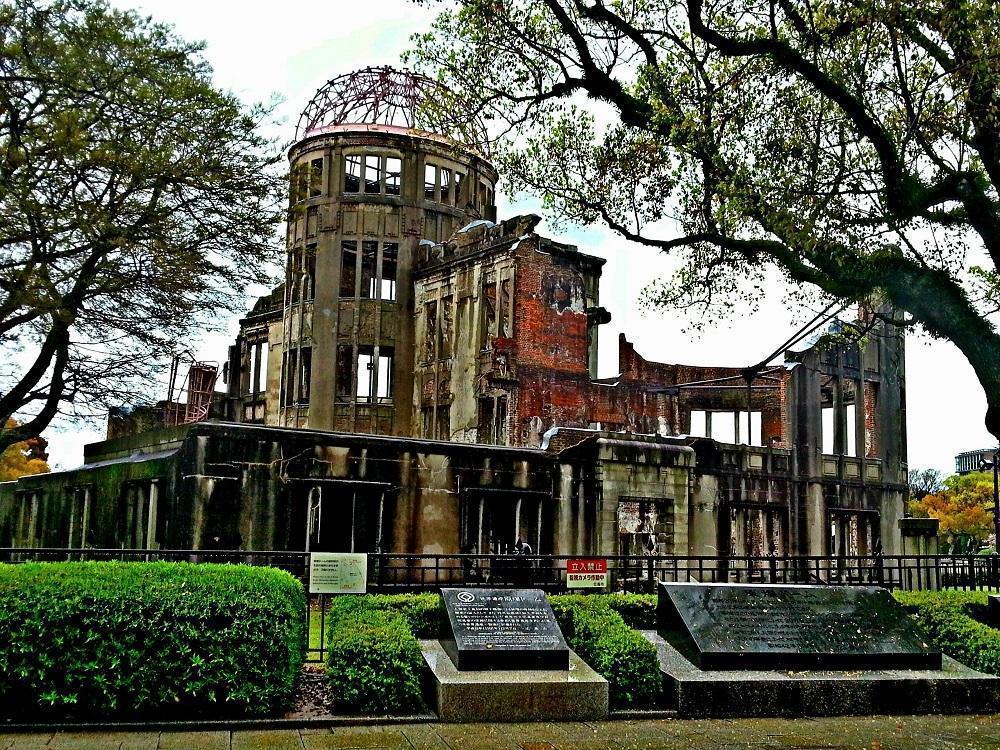 Atombombekuplen i Hiroshima (2017)