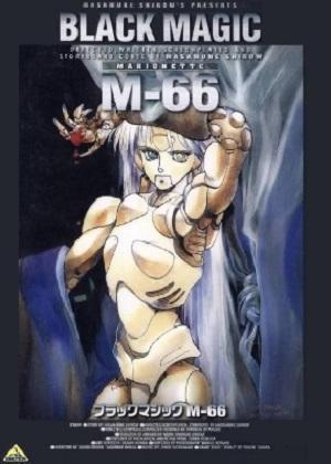 Black Magic M-66