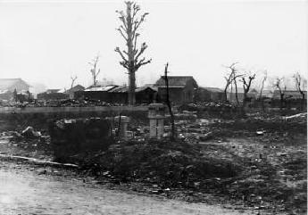 Bombetogterne i Ichinomiya