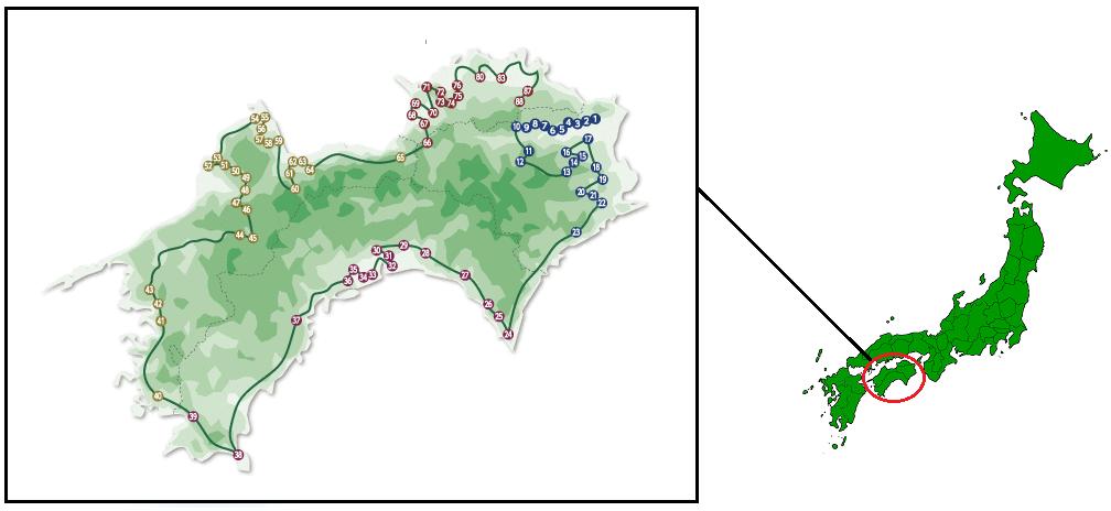 Vejledning til pilgrimsruten på Shikoku