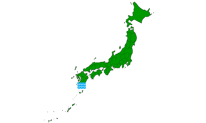 Kagoshima-oversvømmelserne i 1993