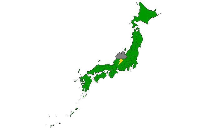 Lynnedslaget på Nishihotakadake i 1967