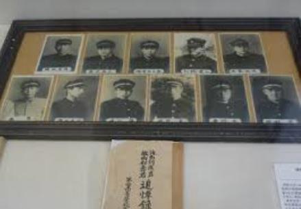 Tragedien på Biwa-søen