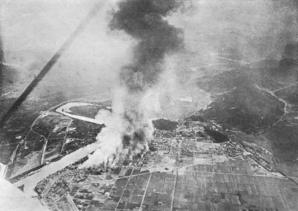 Kitatajima-jordskælvet i 1925