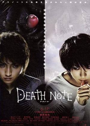 Death Note (Film)