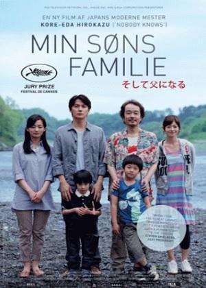 Min søns familie