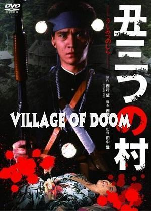 Village of Doom
