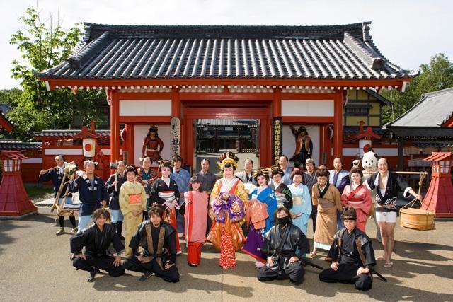 Noboribetsu Date Jidai Village