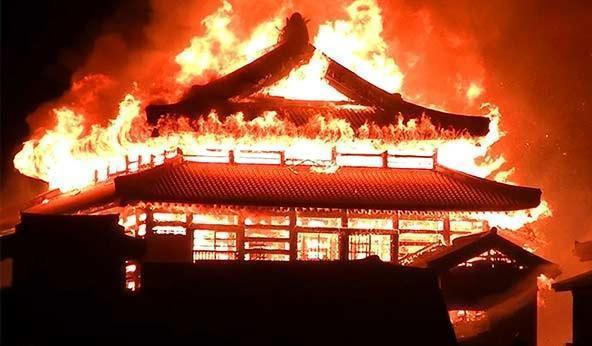 Branden i Shuri-borgen