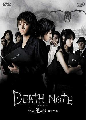 Death Note 2: The Last Name