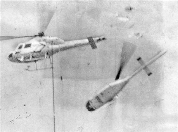 Helikopterkollisionen i Akashi