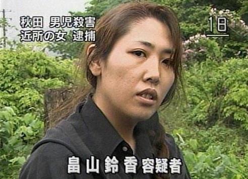 Suzuka Hatakeyama