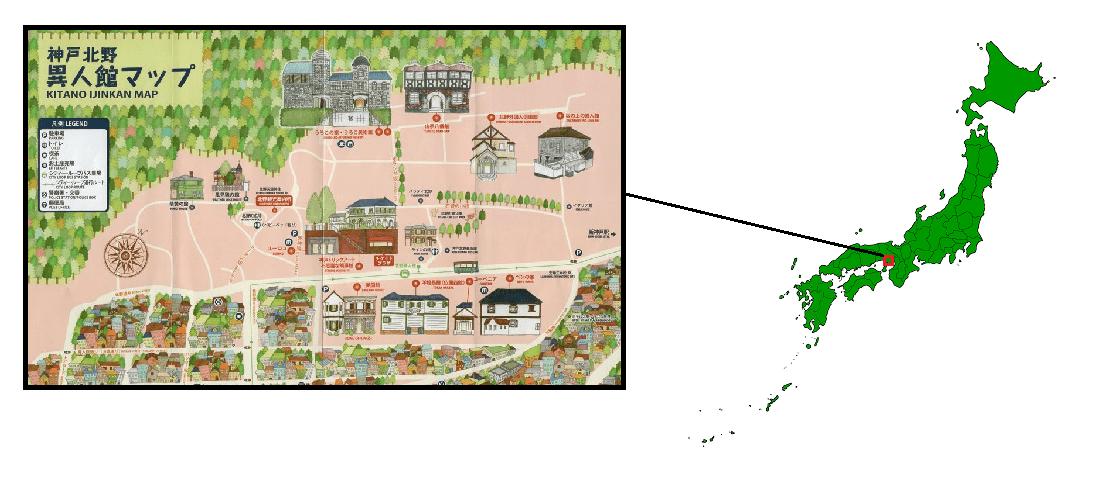 Vejledning til Kobe Kitano Ijinkan