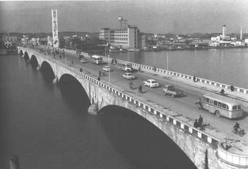 Katastrofen på Bandai-broen