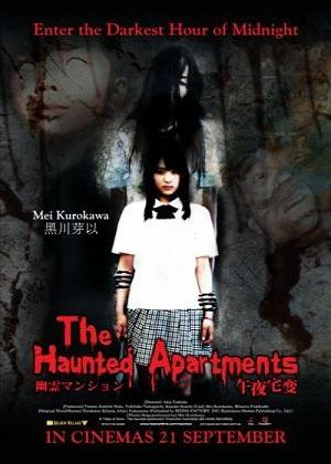The Haunted Apartments