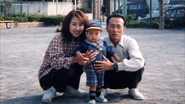 Mordet på Namiko Takaha