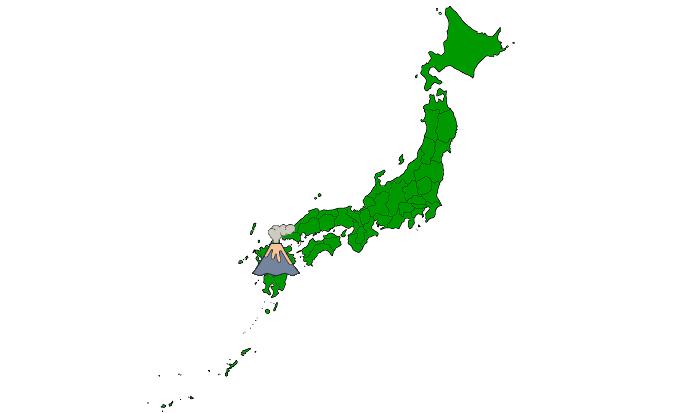 Aso vulkanudbruddet i 1958