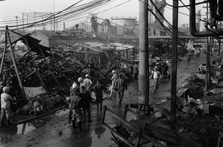 Eksplosionen i Kawasaki