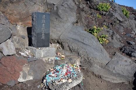 Fuji-lavinen i 1954